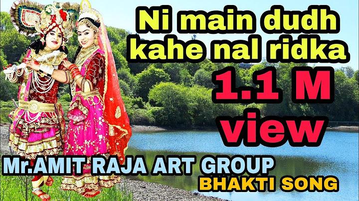 Mp3 madani chati cho song download le gaya Alka Goyal