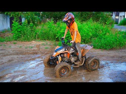 Квадрик VS грязь!!!
