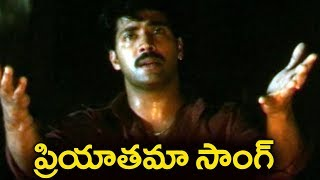 Pilisthe Palkutha  Movie Songs | Priyathama |  Aakash Shamitha Shetty | Ganesh Videos