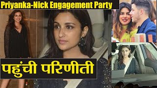 Priyanka Chopra & Nick Jonas: Parineeti Chopra arrives to attend Engagement Party | वनइंडिया हिंदी