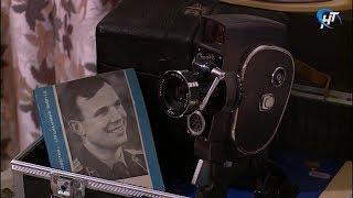 В новгородском в киномузее открылась выставка «Прикосновение к звёздам»