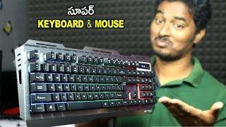 Amazing Gaming Keyboard Mouse On Amazon   YOU NEVER SEEN   In 2018 TELUGU