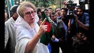 আদালতের পরিবেশ নিয়ে ভীষণ চটেছেন খালেদা জিয়া | Khaleda Zia | Somoy TV