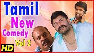 New Tamil Comedy Scenes 2018 | Vol 2 | Arvind Swamy | Soori | Singampu