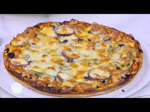 صورة  طريقة عمل البيتزا بيتزا سائلة  | نجلاء الشرشابي طريقة عمل البيتزا من يوتيوب
