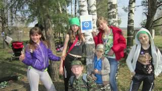 РИП МБОУ Литвиновская ООШ 2018