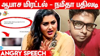 Interview with Namitha 18-03-2020 Indiaglitz Tamil