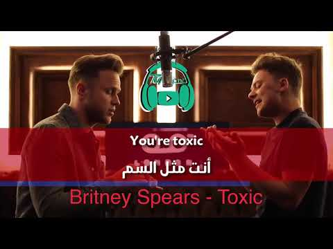 Dd Guetta ft Justin Bieber 2U SING OFF - vs - Olly Murs مترجمة عربي