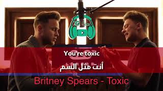 David Guetta ft Justin Bieber 2U SING OFF vs Olly Murs مترجمة عربي