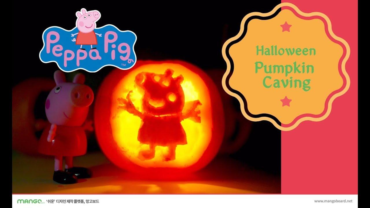 Pumpkin carving kit: peppa pig free printable party mini kit is.