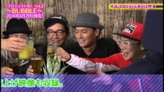 昭和48年度生まれの男性声優陣による、バラエティDVD第2弾が登場 ! 40歳...