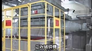 Мусороперерабатывающий завод в Кусиро (Япония)