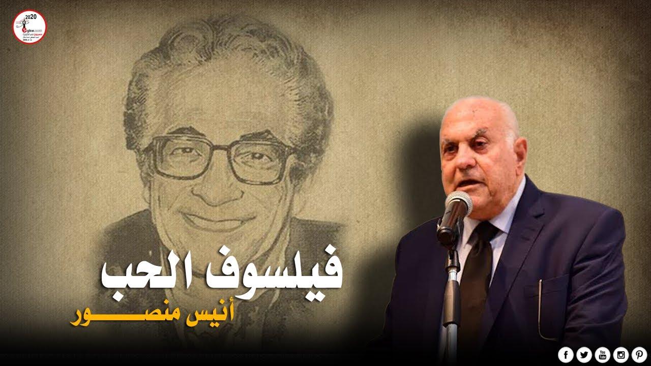 محمد مرعي شيخ الصحفيين المصريين بالكويت وحديث عن فيلسوف الحب