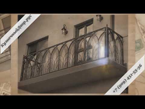 Кованые балконы  любой сложности