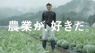上村さん篇