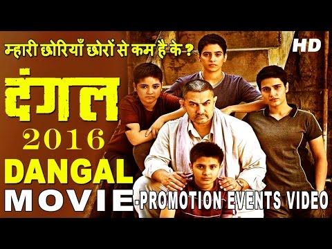 DANGAL 2016 Movie Promotion Events Full Video   Aamir Khan, Fatima Sana, Sakshi Tanwar