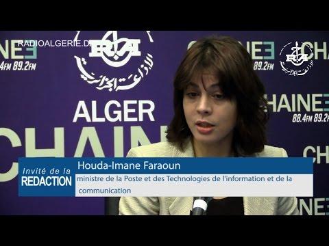 Houda Imane Faraoun ministre de la Poste et des Technologies de l'information et de la communication