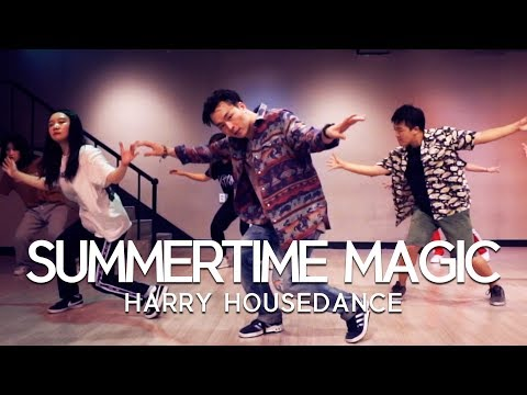 SUMMERTIME MAGIC -CHILDISH GAMBINO  | HARRY HOUSE DANCE