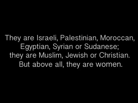 Women of the Middle East: a YaLa mini-documentary