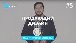 видео Про главные кнопки в интернет-магазине