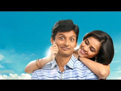 Latest Tamil Full Movie 2017 | HD Movie | Jiiva Super Hit Tamil Movie | New Upload 2017