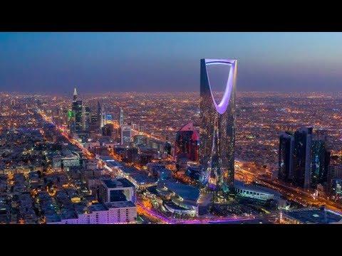 सऊदी अरब के  हैरान कर देने वाले तथ्य  || Unexpected facts about Saudi arabia
