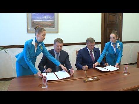 Компания «Каспий» и Астраханская область подписали соглашение о создании особой портовой зоны