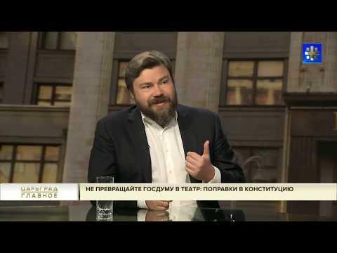 'Единая Россия' протащила