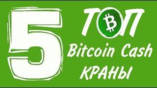 Регистрация на Сoinad com и заработок в Биткоин Bitcoin. Просмотр РЕКЛАМЫ!