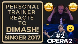 Personal Trainer Reacts To DIMASH - #2 Opera 2 - Singer 2017!! Crazy!!