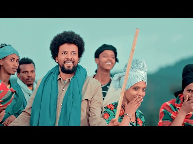Abrham Belayneh - Ete Abay   እቴ አባይ - New Ethiopian Music 2019 (Official Video)