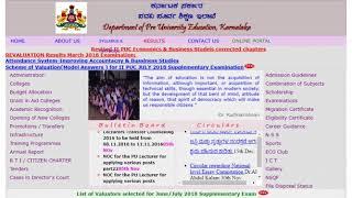 Karnataka 2nd PUC Supplementary Result 2018