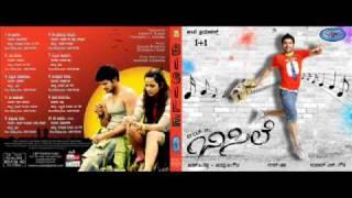 Download Hindi Video Songs - Ee Bisileli (Remix) - Bisile