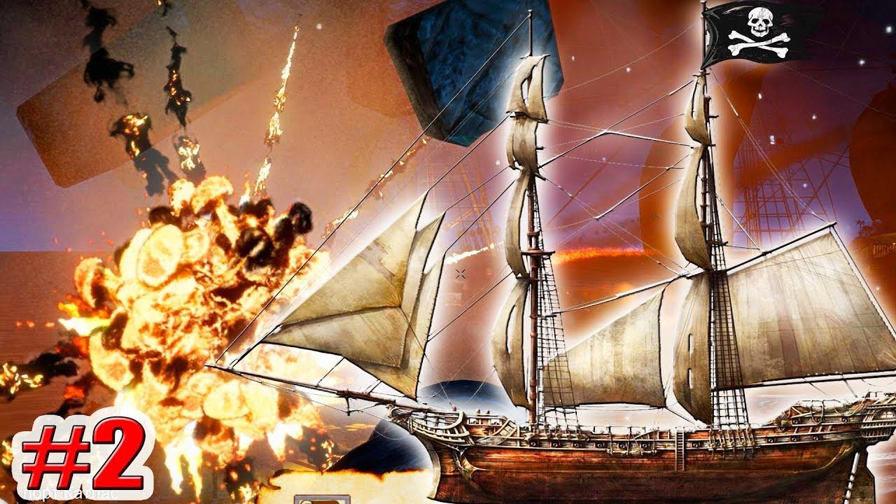 igri-pirati-atakuyut-2