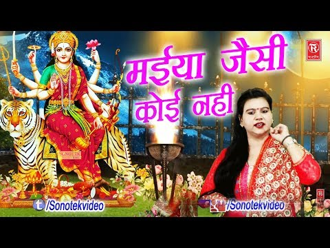 Maiya Jaisi Koi Nahi   Urvashi Shastri   New Mata Rani Bhajan   Rathore Cassettes