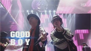 GD X TAEYANG  - 'GOOD BOY' 1214 SBS Inkigayo
