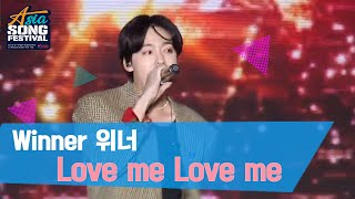 Winner(위너)FANCAM - 'Intro + Love me Love me'[2019 Asia Song …