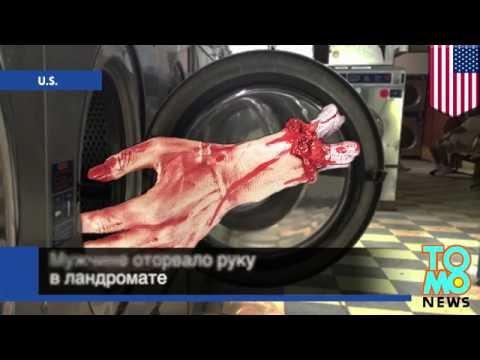 Видео Стиральная машина неисправности ремонт своими руками