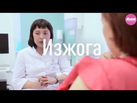 Какие лекарства можно принимать беременным?