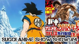 Sugoi Anime Show Show #4 Some Info on Dragon Ball Super Movie Teaser & Grappler Baki for Netflix!