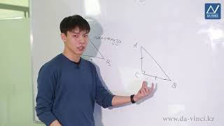 7 класс, 32 урок, Остроугольный, прямоугольный и тупоугольный треугольники
