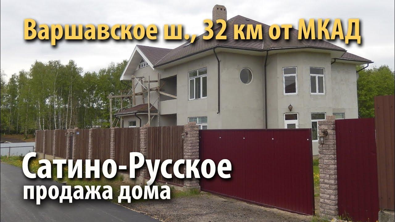 Москва.дадада- это тоже Москва.Варшавское шоссе дом 33.вид .