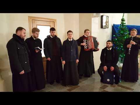 Коляда від братів-монахів