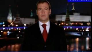 Новогоднее обращение Д.А. Медведева с  2010г.(пародия)
