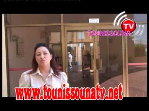 (1) Artiste Tunisienne  avec ben ali hhh