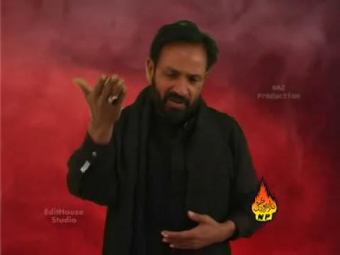 Baba Lal Hussain Haideri Album 1 (2006). Sunjay Wairay.