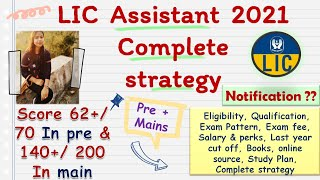LIC Assistant 2021 Notification | LIC Assistant strategy, preparation, cut off, Books, Eligibility !