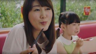 出演者:安めぐみ 設楽統 篇 名:「うな牛2016 家族」篇 商品名:うな牛...