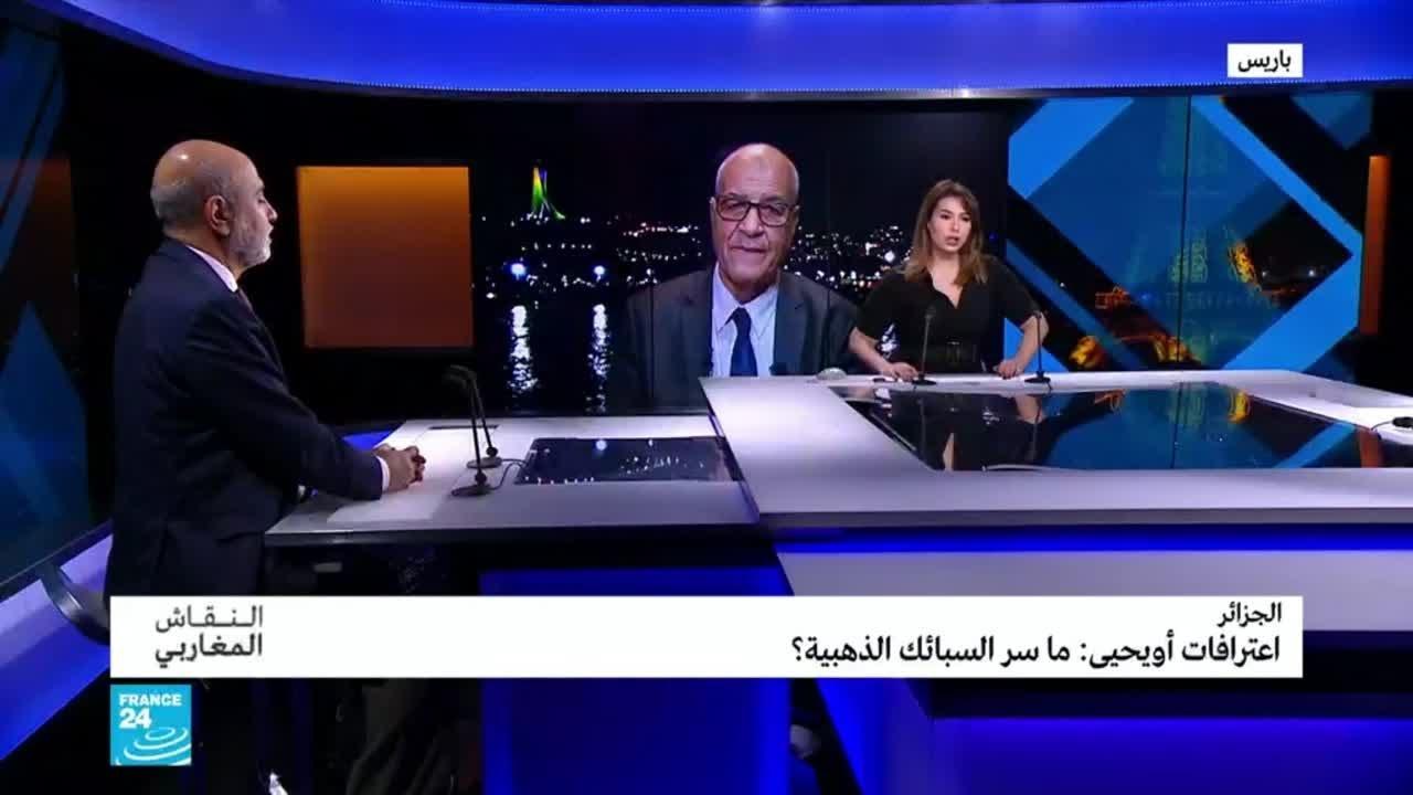 الصحراء الغربية: هل تتبنى الإدارة الأمريكية الجديدة -اعتراف ترامب-؟  - نشر قبل 12 ساعة