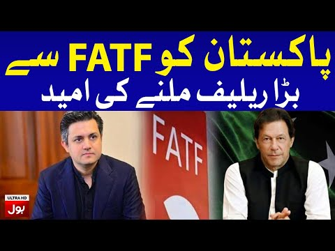 Big Relief from FATF for Pakistan